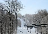 Rib Mountain Ski Fields, Wausau Wisconsin
